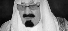 تجمع الوحدة الوطنية ينعى خادم الحرمين الشريفين